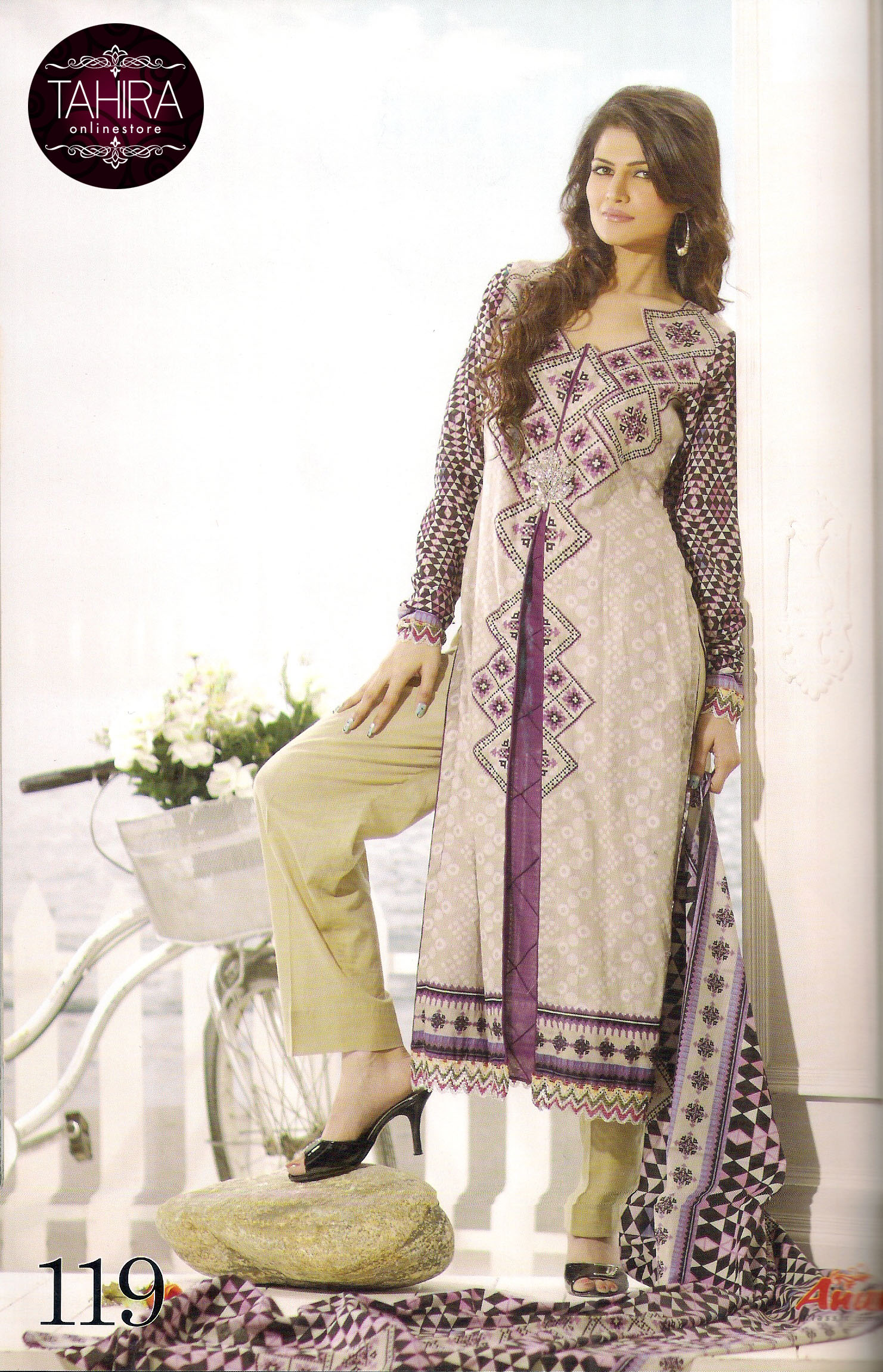 Pakistani websites for online shopping